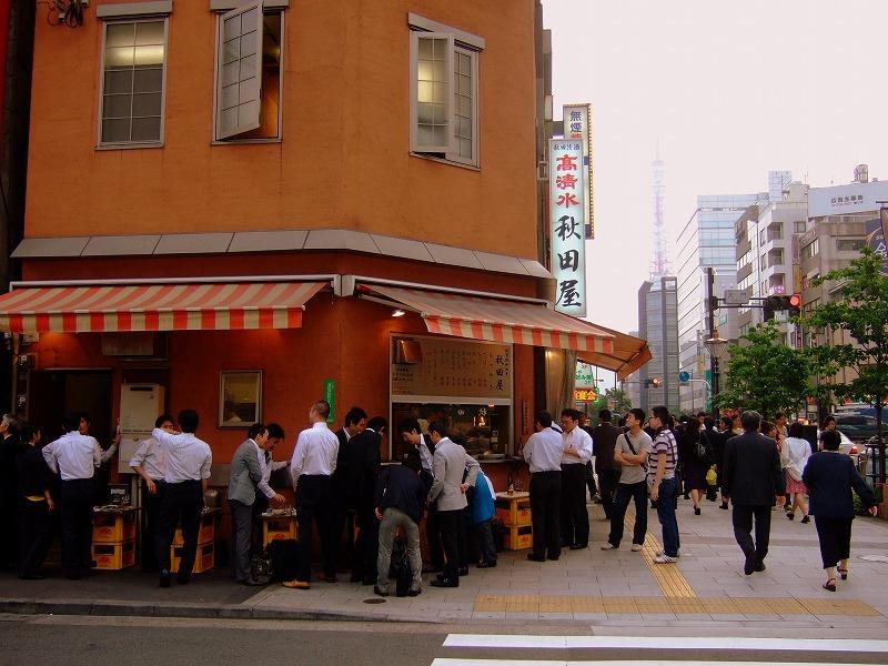 ■ 秋田屋 立ち飲み 東京・浜松町