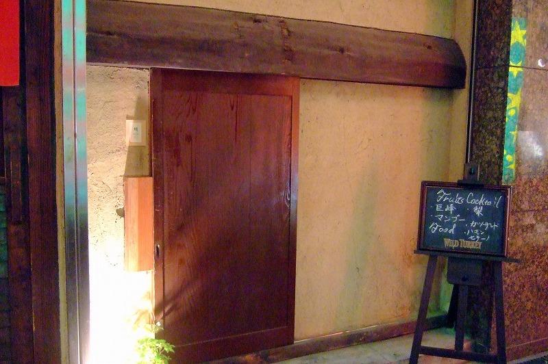 ■ BAR PEAT バー 大阪・堂山町 【2008年10月 夜】