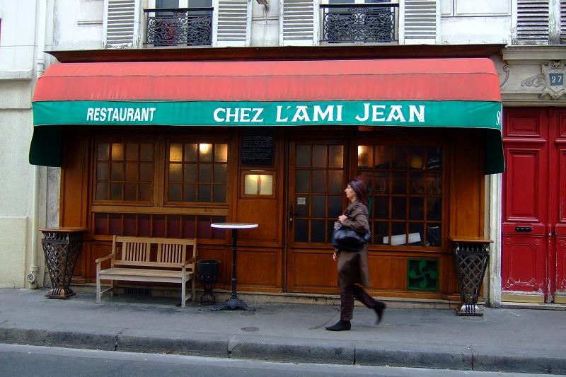 ■ Chez L'Ami Jean ビストロ フランス・パリ