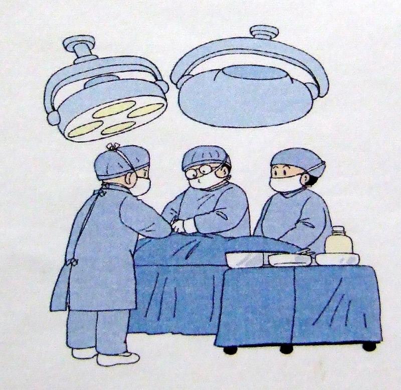 ◇ウィークリー入院(2日目)