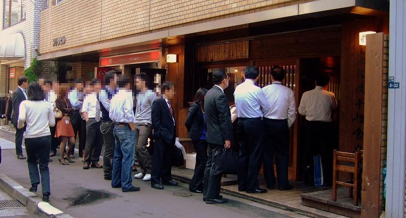 ■ 越後屋権兵衛 干物食堂 東京・浜松町 【2008年11月 昼】