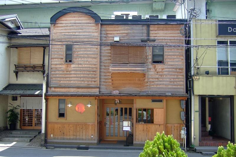 ■ 火場焼 はまじま 大阪・北新地 【2009年4月 昼】