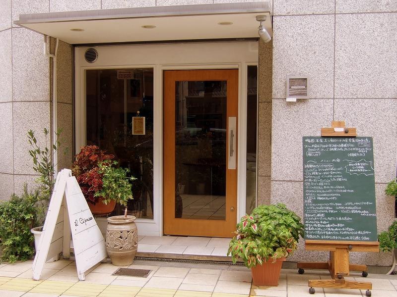 ■ イル・チプレッソ イタリアン 大阪・天一 【2009年8月 昼】