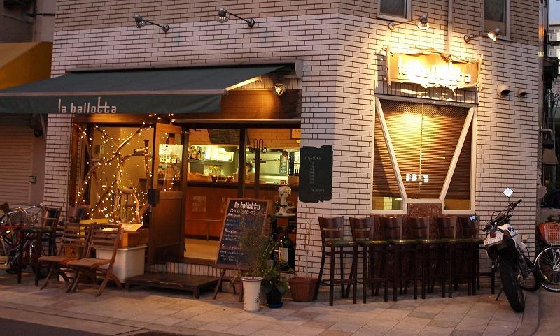 ■ ラ・バッロッタ 貸切ディナー
