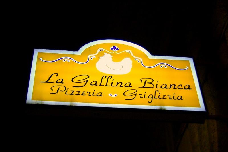 ■ La Gallina Bianca イタリア・ローマ