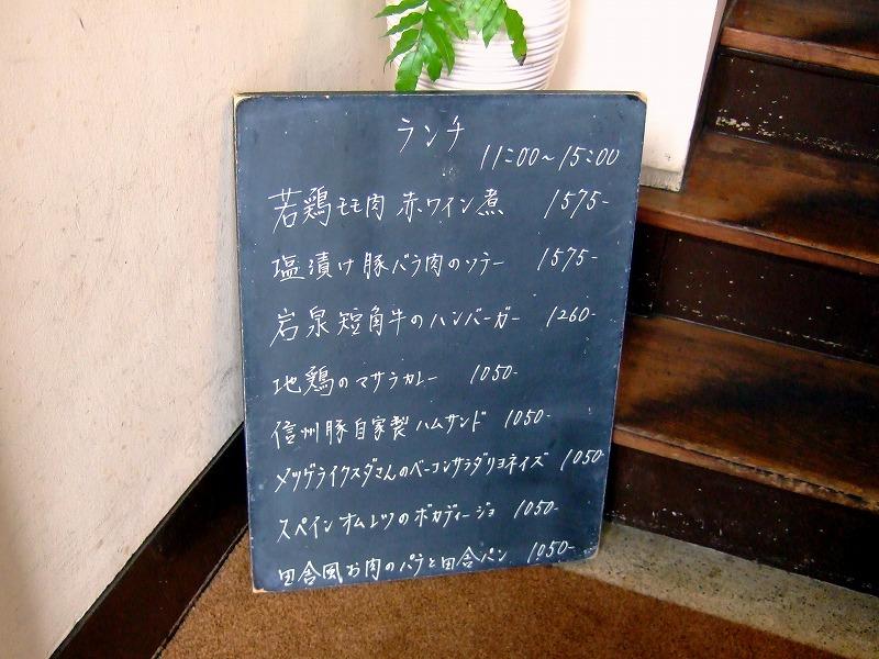■ Le BOIS 大阪・北浜