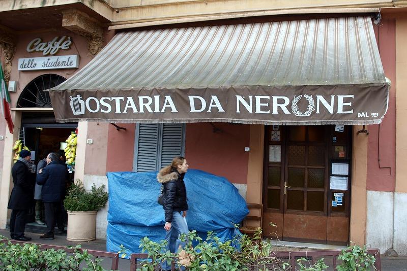■ HOSTARIA DA NERONE イタリア・ローマ