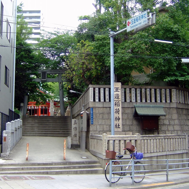 ■ リール フレンチ 大阪・玉造 【2009年6月 昼】
