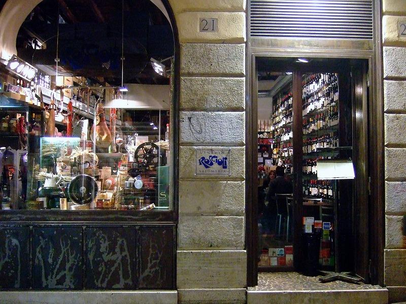 ■ Antico Forno Roscioli ローマで1番のカルボナーラ