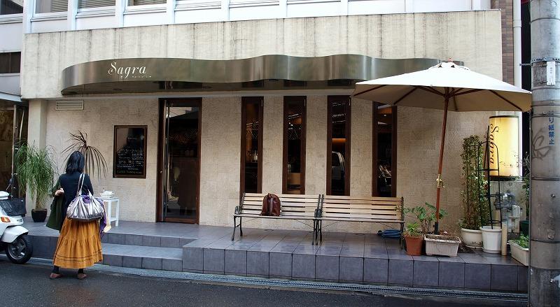 ■ サグラ・マーブルトレ イタリアン 大阪・堺筋本町 【2008年11月 昼】