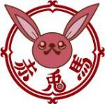 赤いウサギ