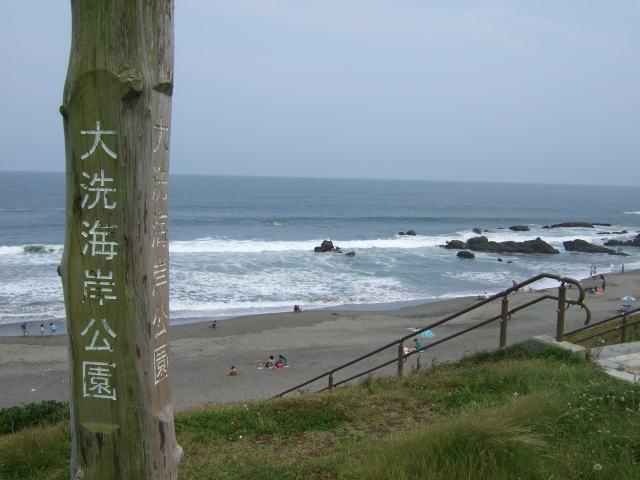 大洗 サン ビーチ 天気