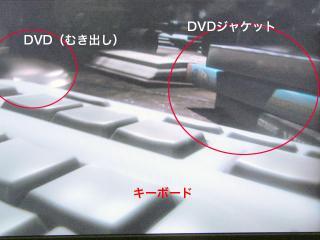 dvd(2).jpg