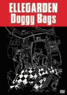 Doggy Bags『ライブの様子も、ツアー中の和んだ様子も、全てがいいんだけど、やっぱスペソニPVメイキングには勝てませんw』