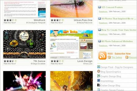 デザインの刺激を配布するサイト