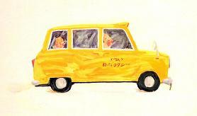 「きいろいタクシー」その2
