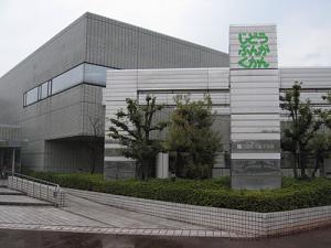 大阪府立児童文学館