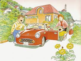 「ドライブへいこう」の日産フィガロ