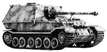 重駆逐戦車フェルディナント