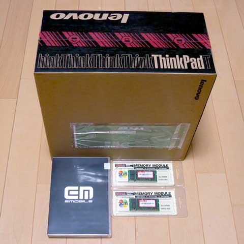 『ThinkPad X61s』+『Castor SoDDR2-2G-800』×2+『D02HW』