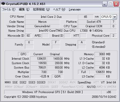 CrystalCPUID 4.15.2.451