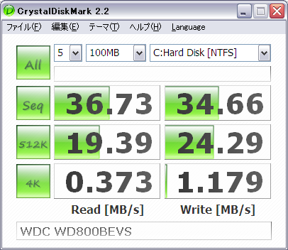 WD800BEVS