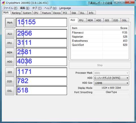 CrystalMark 2004R3[0.9.126.451]