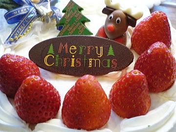 クリスマス-A