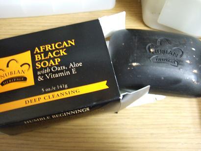 nubian heritage afrikan black soap