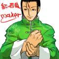 maxer
