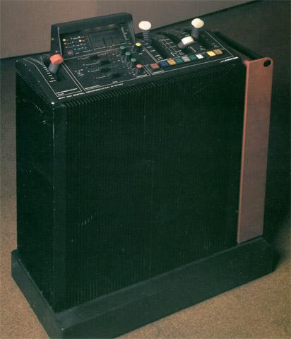 EMT251.jpg