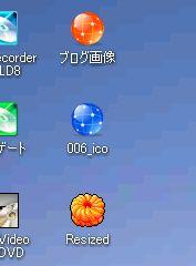 20070520-01.jpg