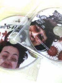 20070527-01.jpg