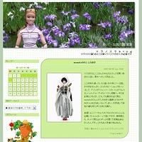 20070806-01.jpg