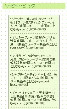 20070830-02.jpg
