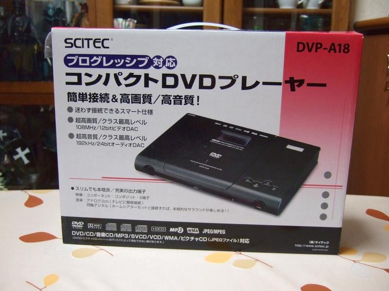 20080110-01.jpg