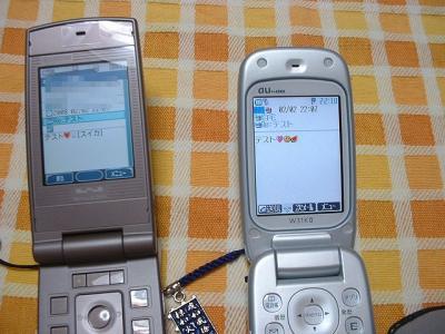 20080202-02.jpg