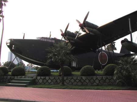 二式大型飛行艇(二式大艇)