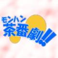 sieg(シグ)