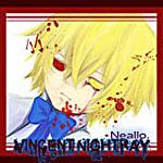Neallo