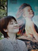 長谷川紀子