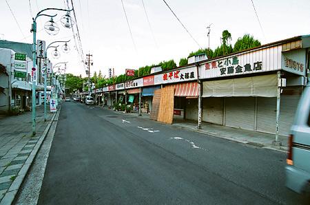 瀬戸商店街1-1