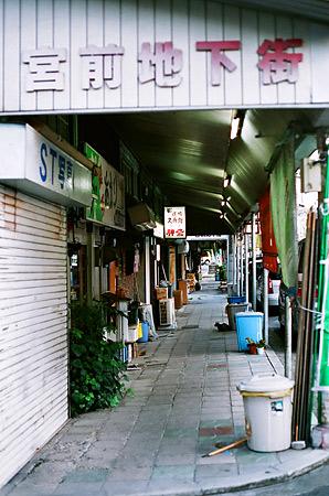 瀬戸商店街1-4