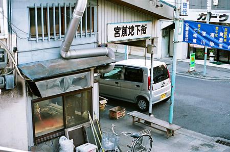 瀬戸商店街1-5