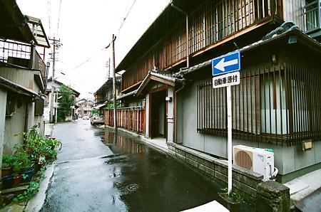 雨の瀬戸2-8