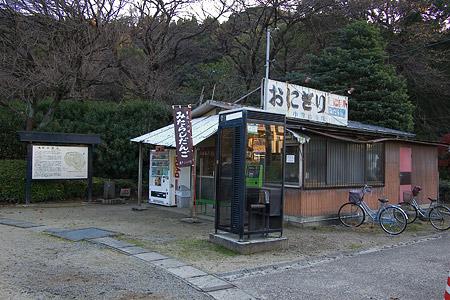 小牧山北にある昭和の食堂