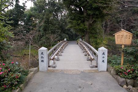 徳川園風景-8
