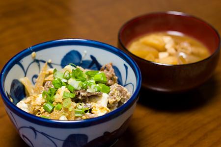 牛丼サンデー