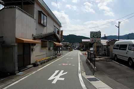 三瀬谷-3