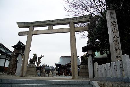片山八幡神社入り口